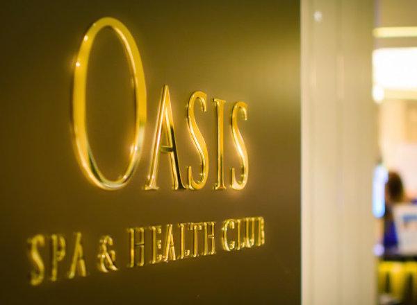 Oasis Spa on Britannia