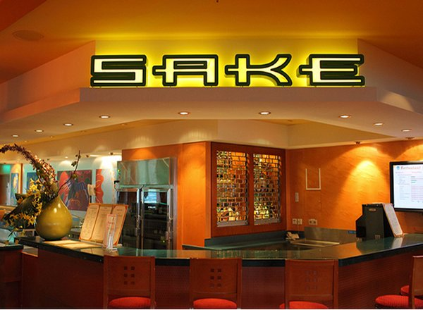 Sake Bar on Norwegian Pearl