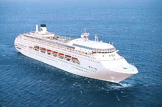 Regal Princess (RETIRED)